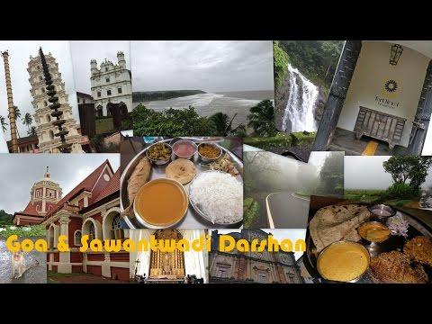 Go Goa.......2016 (A 3 day trip to Goa & Sawantwadi)