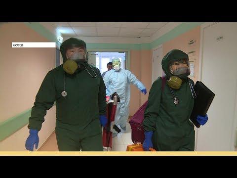 Якутскую городскую больницу