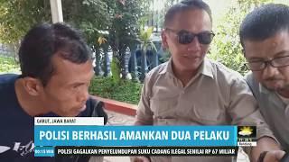 Viral Video Mesum Berempat di Garut | REDAKSI MALAM (14/08/19)