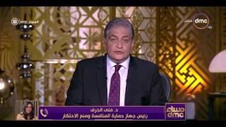 مساء dmc - حماية المنافسة : تعاقد المصرية للقنوات الفضائية و BEIN سبورت القطرية باطل