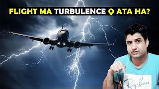How Turbulence Occurs in Flight? Jahaz Ma Turbulence Q Ata Ha?