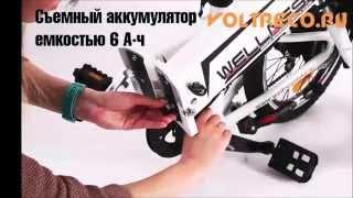 Электровелосипед Air 350 w (Ватт)