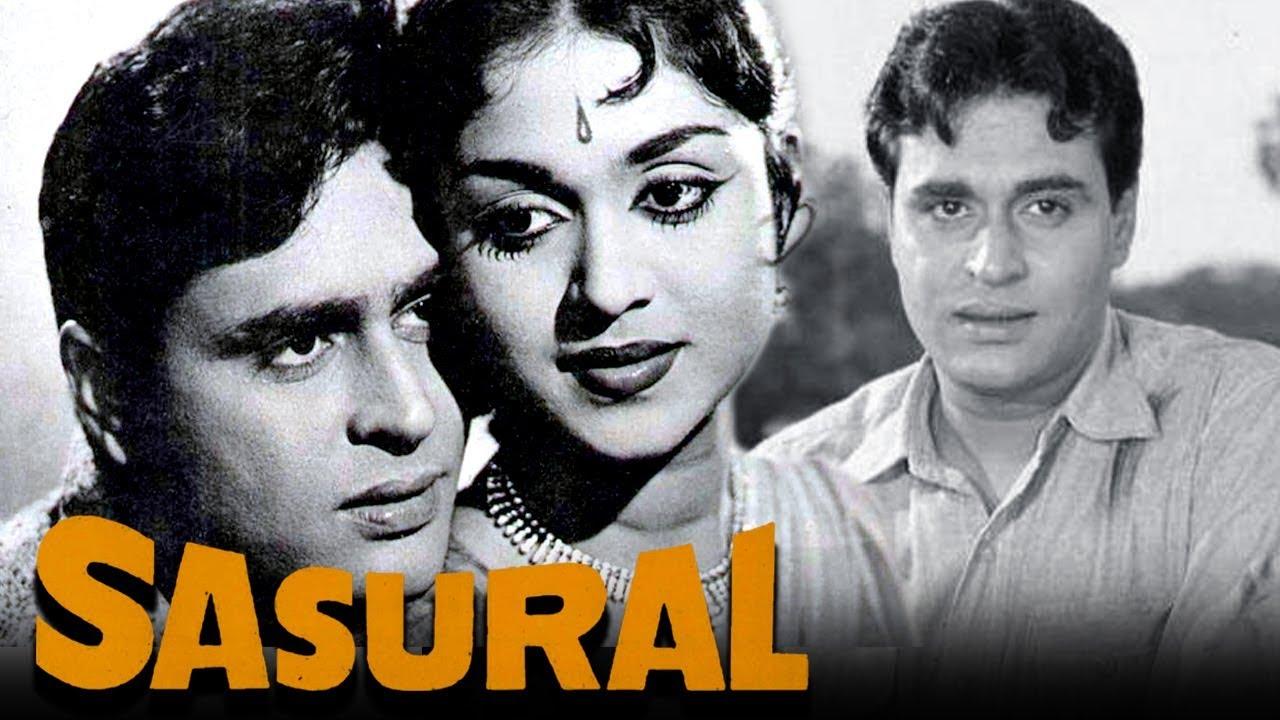 Sasural (1961) Full Hindi Movie | Rajendra Kumar, B  Saroja Devi, Mehmood,  Shubha Khote