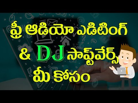 Free Audio Editing Software Tutorial In Telugu - Download And Use