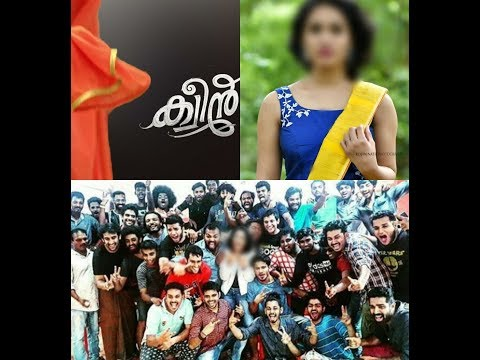 Queen Malayalam Movie - MECHRANI.. actress...