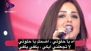 Sevcan Dalkiran Ay Balam   أغنية اذربيجانيه تركية  مترجمة للعربية