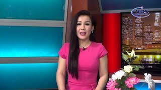 NEWS 08 22 19 P4 TIN VIET NAM