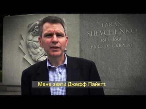 Introducing U.S. Ambassador Geoff Pyatt to Ukraine