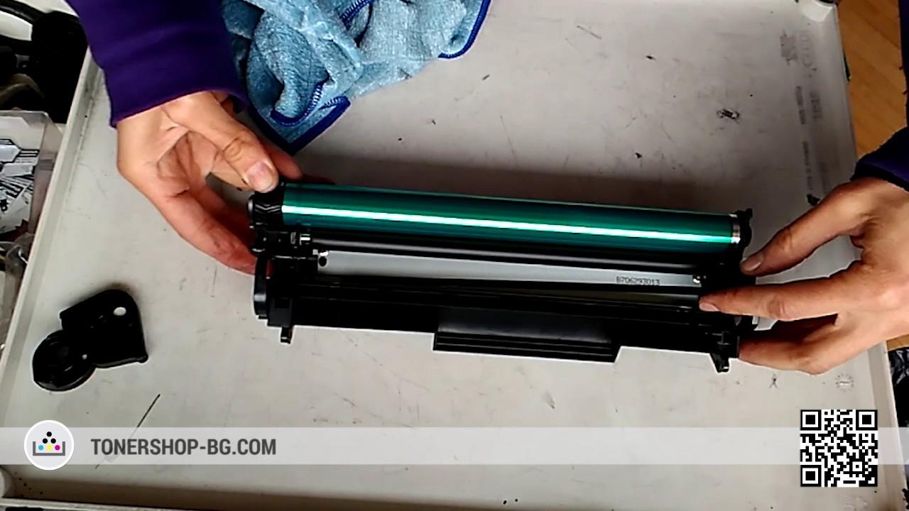 Как вытащить картридж из принтера НР 1300. - YouTube