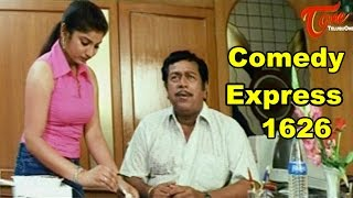Comedy Express 1626 | B 2 B | Latest Telugu Comedy Scenes | TeluguOne