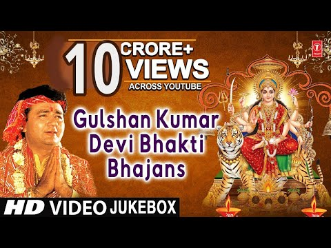 Navratri 2017 Special I GULSHAN KUMAR Devi Bhakti Bhajans I Best Collection of Devi Bhajans