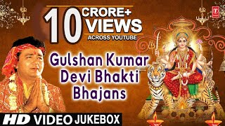 Subscribe: https://www./user/tseries http://www./tseriesbhakti click on duration to play any song main balak tu mata sheranw...