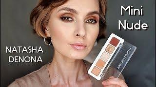 Natasha Denona MINI NUDE   3 макияжа   Обзор и сравнение с Charlotte Tilbury, Marc Jacobs и др.