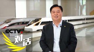 《对话》 20200510 品牌链动中国| CCTV财经