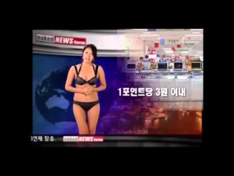 nake news youtube