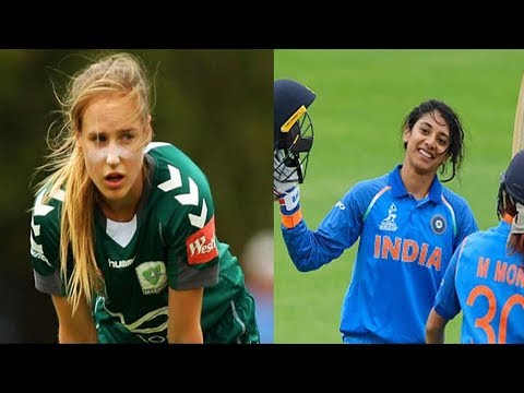 ICC Women's World Cup 2017 : Top 5 Most Beautiful Women Cricketers in the World