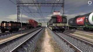 Имитационный 3D-тренажер для приемосдатчика груза и багажа и приемщика поездов