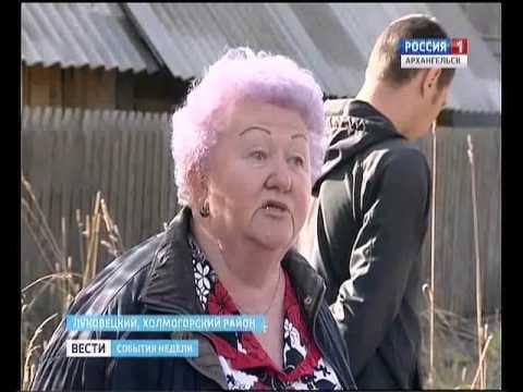 В посёлке Луковецкий разгорелся большой отопительный скандал