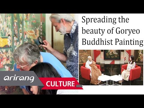 [Heart to Heart] Spreading the beauty of Goryeo Buddhist Painting [The Ven. Wolje Hyedam]