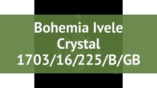 Люстра Bohemia Ivele Crystal 1703/16/225/B/GB обзор: где купить, характеристики