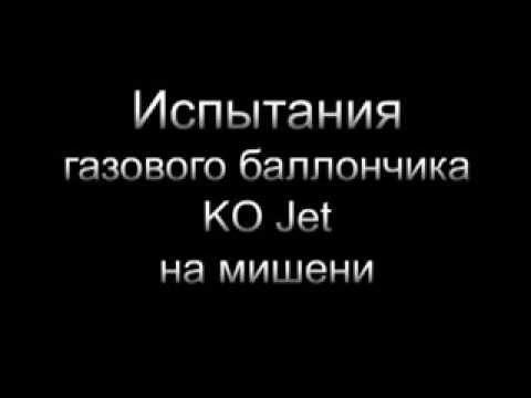 На сайте oborona911. Com. Ua вы можете купить газовый баллончик pfeffer ko fog 50, цена 499,99грн. Вас приятно удивит!. Доставка по украине киев, харьков, одесса, львов и остальные.