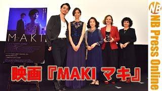 本作は、ニューヨークの日本人コミュニティを舞台に展開。 ニューヨーク...
