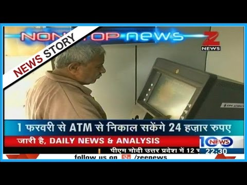 Non Stop News | RBI removes withdrawal limits on current accounts