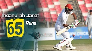 Ihsanullah Janat's 65 Run Against Ireland || Only Test || Day 4 || Afg vs Ire in India 2019
