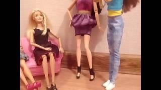Жизнь Барби 1 сезон 10 серия!!!Свадьба Барби и Кена!Заключительная!!!!!Зимний сериал!💋😊😍😘☺😃❤