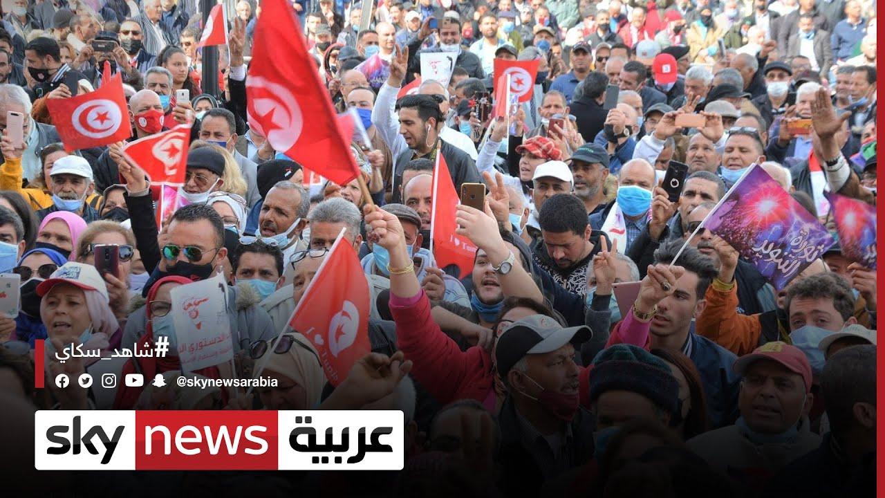 الدستور التونسي.. جدل مستمر  - نشر قبل 2 ساعة