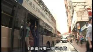 香港貧窮問題 樓奴 第一節