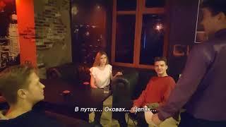 Студенты:Эра экзаменов (трейлер)