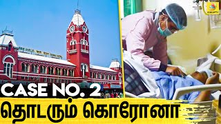 Chennai Railway Station, Egmore, Tamilnadu | Tamil News