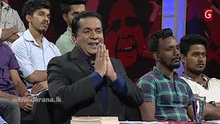 Aluth Parlimenthuwa - 09th January 2019 Thumbnail