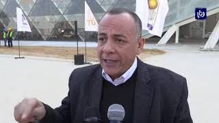 فسيفساء القهوة لتوت عنخ آمون تدخل موسوعة غينيس - (29/12/2019)