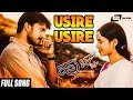 Download Huchcha | Usire Usire | Kichcha Sudeepa | Rekha | Sudeep Movie Songs MP3 song and Music Video