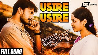 Watch the song usire usire[rajesh krishnan] from huchcha feat. kichca sudeep,rekha and others -----------------------------------------------------------...