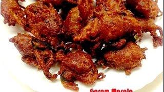 Onion Pakoda / Ulli vada Snack / Starter / Iftar Dish