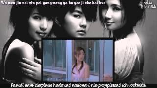 [MV/ ROM/ PL SUB] S.H.E - Electric Shock (Chu Dian) ~polskie napisy~ Mp3