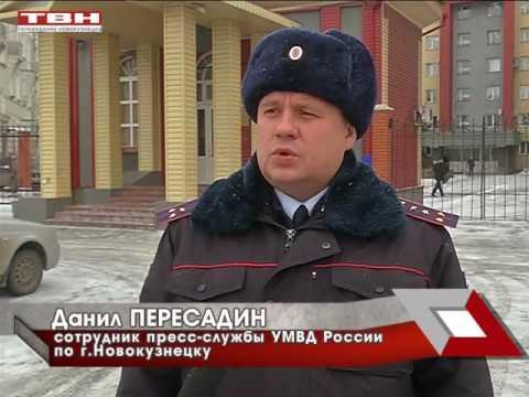 """""""Звонок из поликлиники"""""""