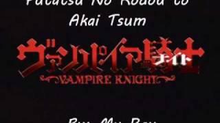 Vampire Knight Opening Song Mu Ray