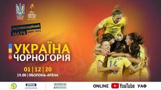 UKRAINE MONTENEGRO LIVE UEFA WOMEN S EURO 2022 QUALIFIERS