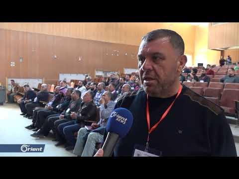 تأسيس نقابة المقاولين الأحرار في الأتارب غرب حلب - سوريا  - 02:12-2019 / 4 / 12