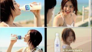 長澤まさみ 池松壮亮 CM 4種 カルピスウォーター 2007 2007-03 [15s] 20...