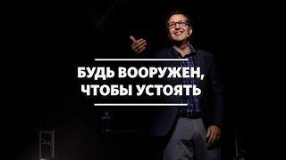 Александр Неретин / Стойкость  / «Слово жизни» Москва / 9 августа 2020