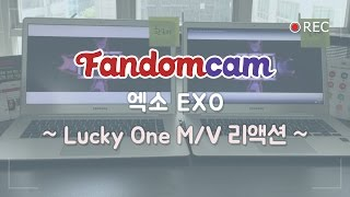 [팬덤캠] 엑소 럭키 원 뮤직비디오 리액션(한국어 & 중국어버전) / EXO Lucky One MV Reaction (Korean & Chinese version)