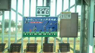 【JR八戸線】八戸~本八戸間、左側車窓  Hachinohe  Hon-Hachinohe