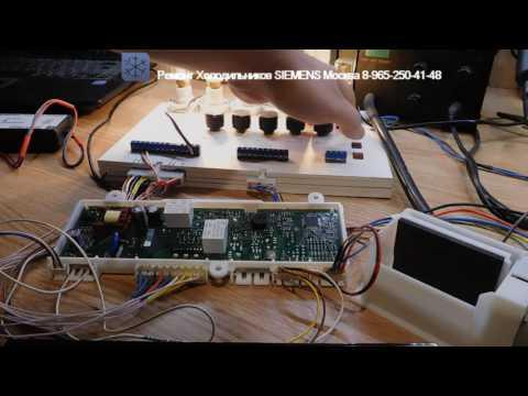 Интересный случай Перепрошивка модуля Холодильника SIEMENS mod KG49NAZ22R/01