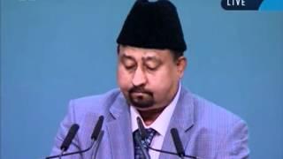 Urdu Nazm ~ Dosti bhi hay ajab jis say huwa ~ Islam Ahmadiyya