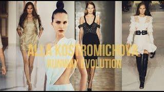 Alla Kostromichova runway evolution, 2008-2017